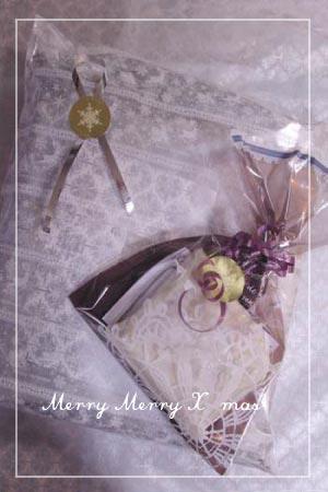 xmas mojiiri クリスマスラッピングを楽しませて頂いています♪