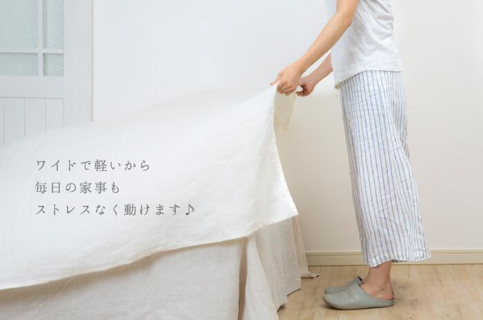 動きやすい、ベッドにシーツシーン