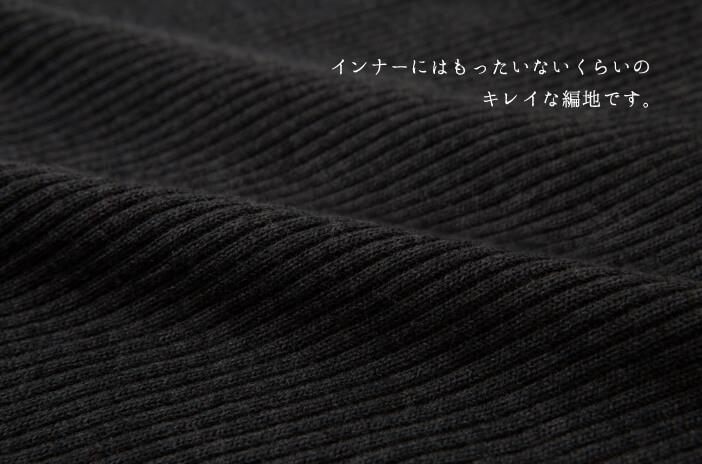きれいな編地