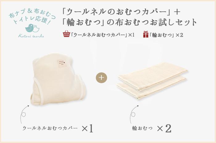 おむつ 布 布おむつの使い方、着け方、折り方の基本を知ろう。赤ちゃんとの幸せコミュニケーションタイム♪