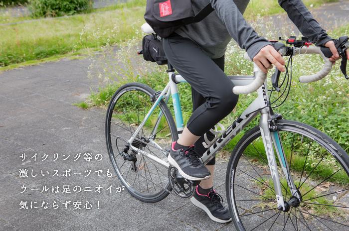 コーデ/自転車