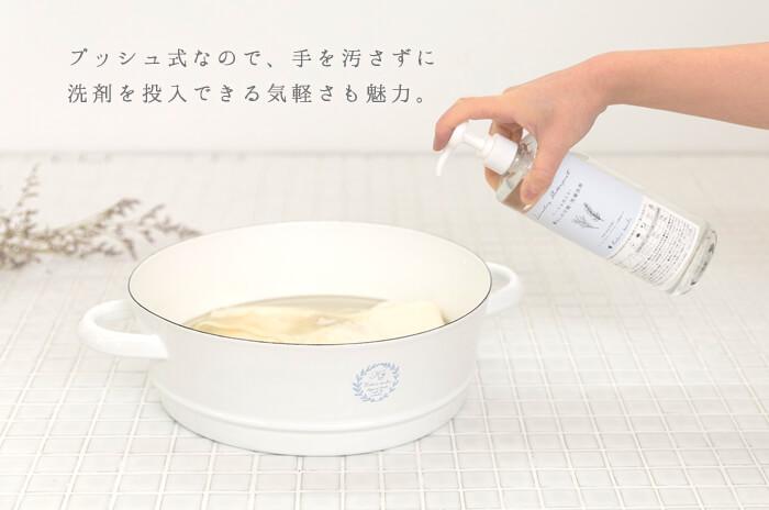 手洗いプッシュ