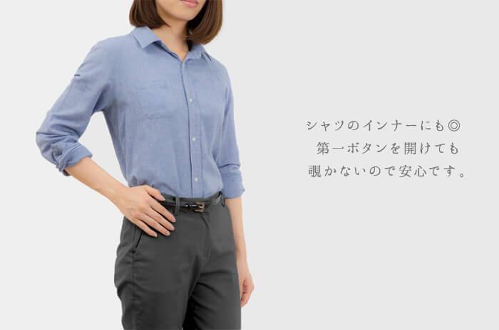 スーツのシャツの中に2
