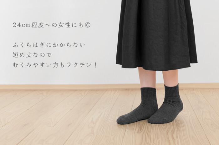 女性着用_靴なし