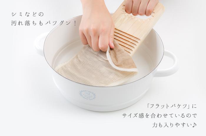 おむつライナー洗う