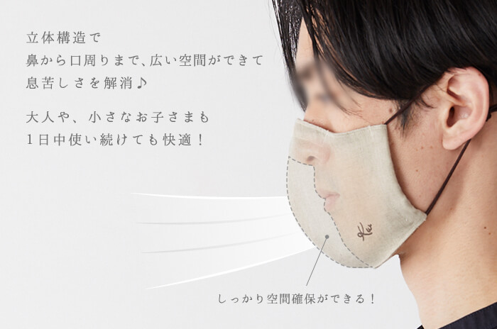 寝る マスク し ながら