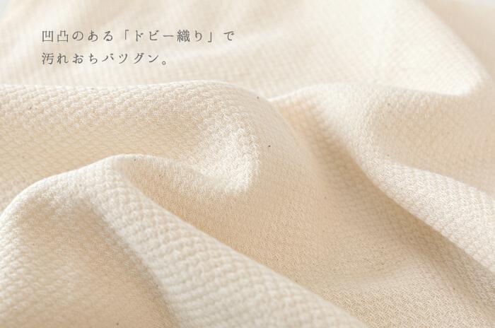 ドビー織り