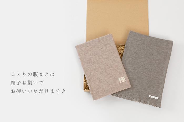 d6221b3dcfd74 腹まき(ウール レディース)」 S・M・L   ウォッシャブル(手洗い ...