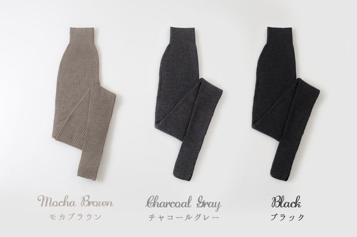 1e63f4288759c 足にセーターを履く感覚の「リブ・レギンス」 (厚手/ウール/レディース ...