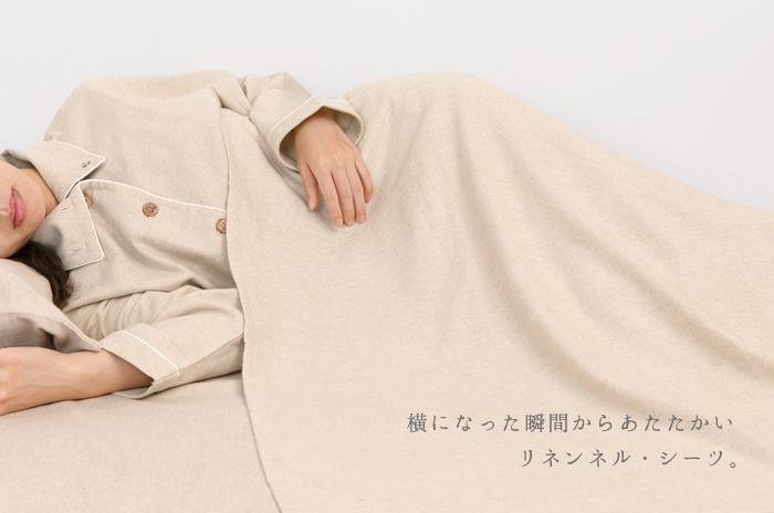 モデル寝てるカット