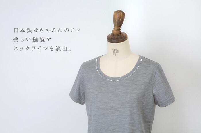 キレイな縫製