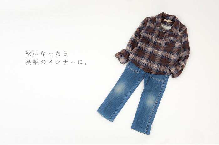 秋コーデ P10