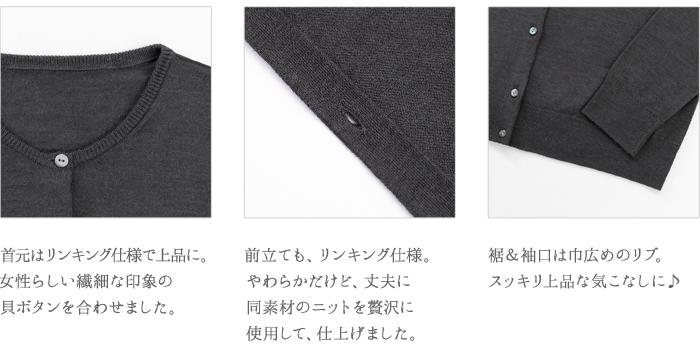 工夫・詳細2