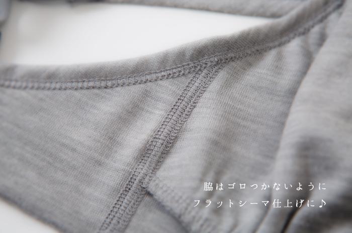写真8 脇シーマ