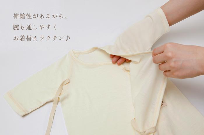 袖通しも良く、お着替えもラクチン!