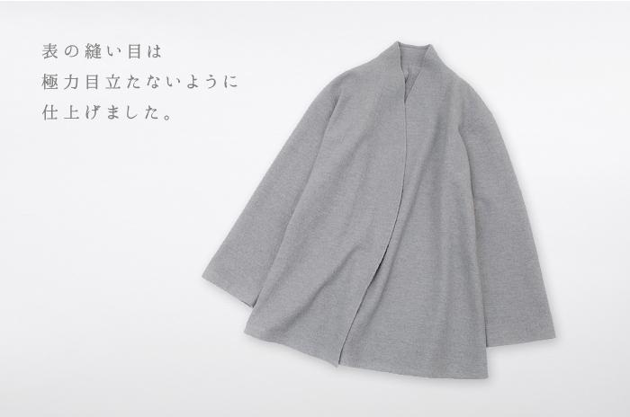 表に極力縫い代が出ないデザイン