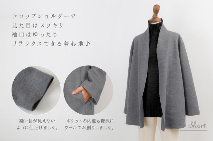ゆったりした袖巾