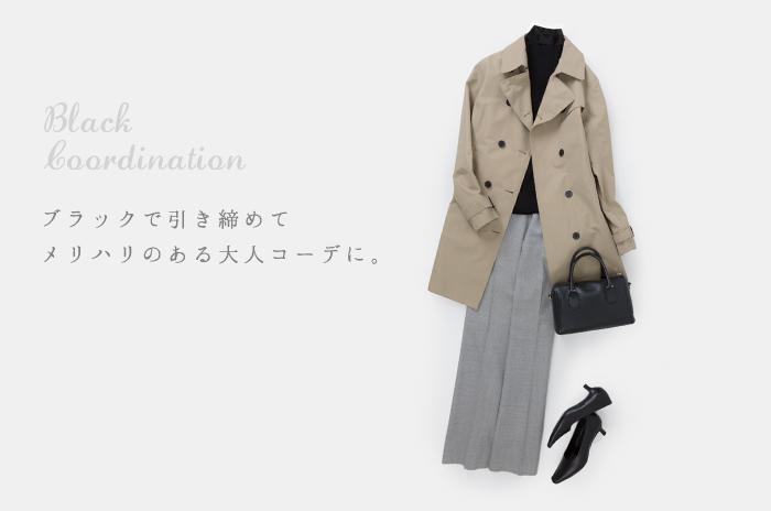 写真17 白コーデ(スーツ)