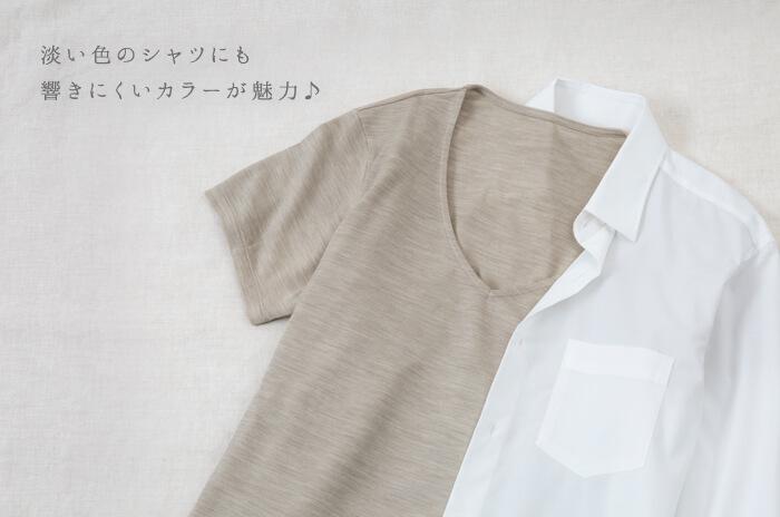 平置きシャツからチラ見せ