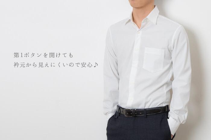 白シャツモデル